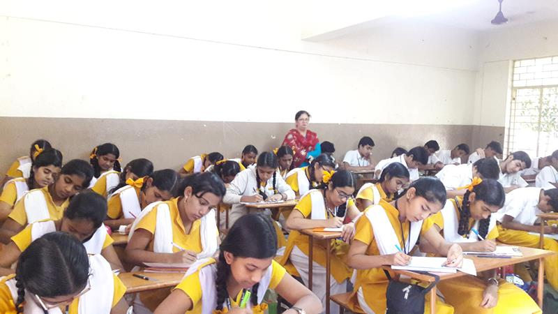 MVM Amarpatan  School Education